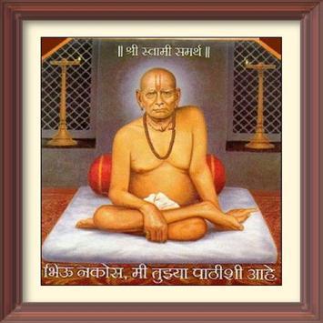Swami Samarth Mahamantra poster