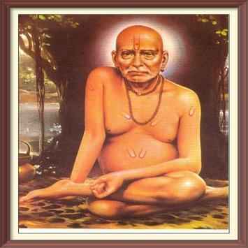 Swaminche Sahasranam  - Swami Samarth bhajans poster