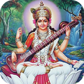 Saraswati Amritwani icon