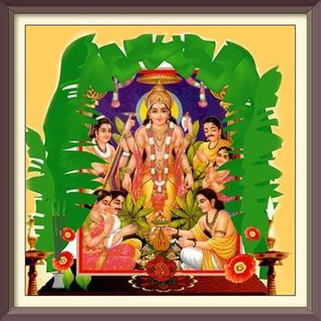 Satyanarayan Katha poster