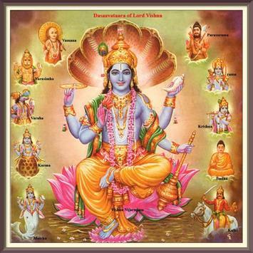 Satyanarayan Katha screenshot 1