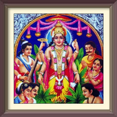 Satyanarayan Namo Namah icon