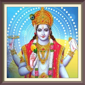 Satyanarayana Narayana Narayana poster