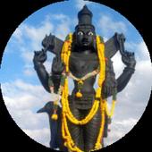 Shani Mahamantra icon