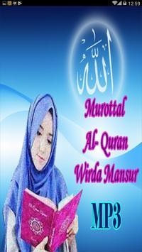 Murottal Wirda Mansur apk screenshot