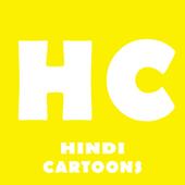 Hindi Cartoons icon