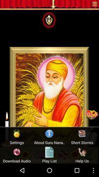 Guru Nanak Dev Ji apk screenshot