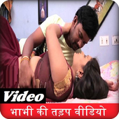 Video Desi Sexy Bhabhi Ki तड़प icon