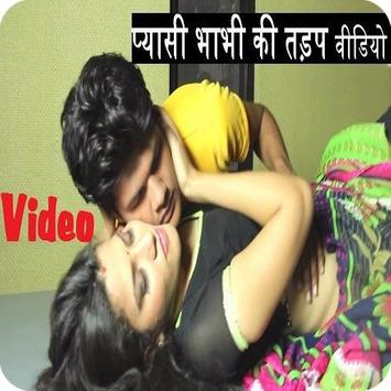 Video Desi Sexy Bhabhi Ki तड़प screenshot 1