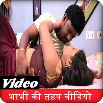 Video Desi Sexy Bhabhi Ki तड़प screenshot 2