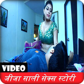 Video JijaSali Sexy Story Khni icon