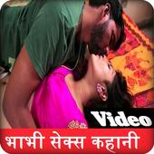 Video Bhabhi Sexy Story Kahani icon