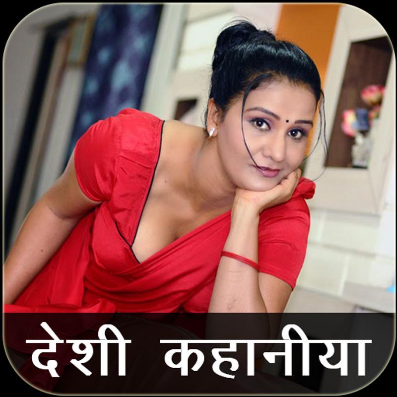 hindi sexy