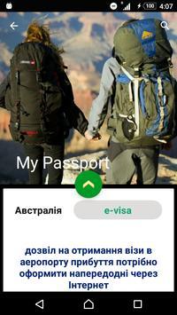 Мій Паспорт Безвіз poster