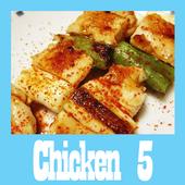 Chicken Recipes 5 icon