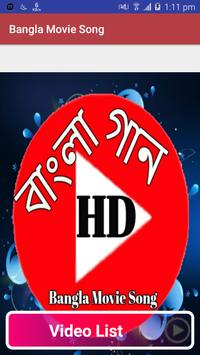 Bangla Movie Song poster