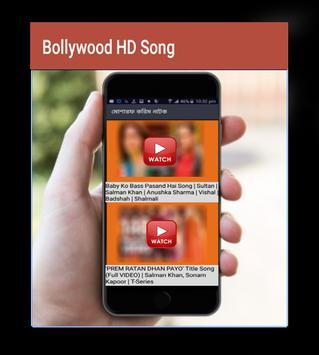 Bollywood HD Song screenshot 1