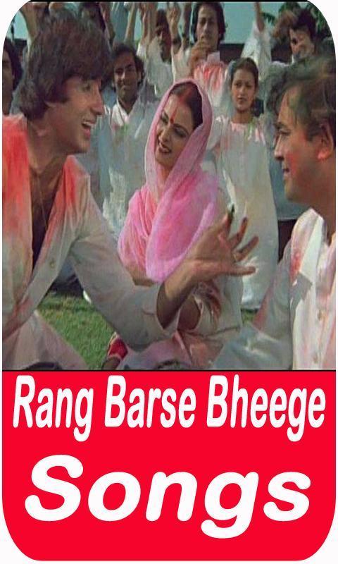 Holi ki dhoom | non-stop holi special songs | rang barse bheege.