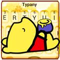 Cute Yellow Bear Keyboard Theme