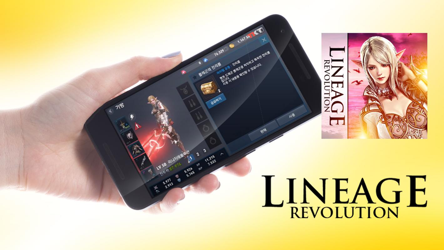 leveling guide lineage 2 revolution
