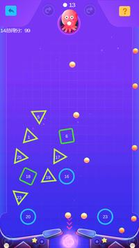 Balls Jump - Hop Up screenshot 1