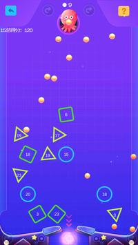 Balls Jump - Hop Up screenshot 2
