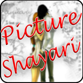 Picture - Shayari icon
