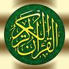 Kuranin Hausa 아이콘