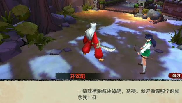 New Inuyasha Tips apk screenshot