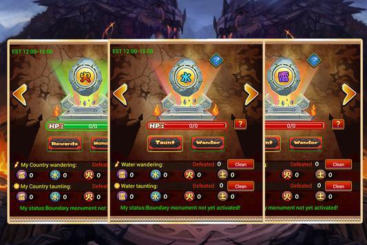 honor of village apk screenshot
