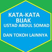 Kata-Kata Bijak Ustadz Abdul Somad Terbaru icon