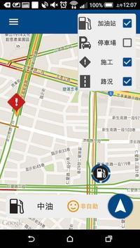 開車吧 台北 screenshot 3