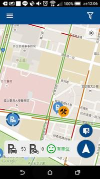 開車吧 台北 poster