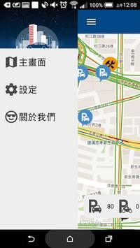 開車吧 台北 screenshot 2