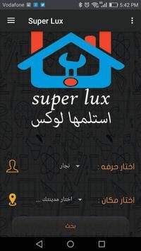 Super Lux screenshot 2