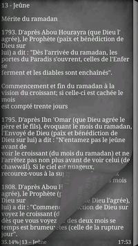 Hadith en Français apk screenshot