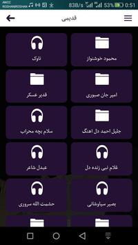 هرات apk screenshot