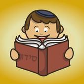 הללי ✡ Halleli lite icon
