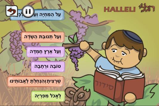 הללי ✡ Halleli lite apk screenshot
