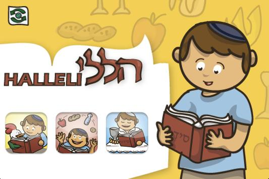 הללי ✡ Halleli lite poster