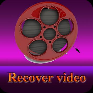 recover video apk screenshot