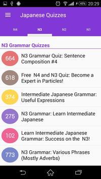Japanese Quiz (JLPT N1-N5) screenshot 3