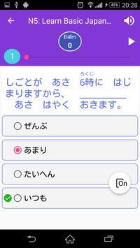 Japanese Quiz (JLPT N1-N5) screenshot 1