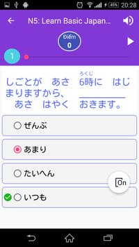 Japanese Quiz (JLPT N1-N5) screenshot 1