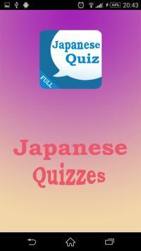 Japanese Quiz (JLPT N1-N5) screenshot 5