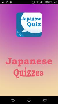 Japanese Quiz (JLPT N1-N5) screenshot 5