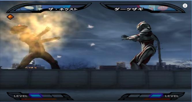guide Ultraman Nexus poster