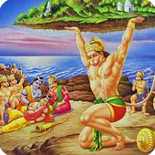 3D Hanuman livewallpaper icon