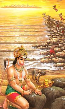 3D Hanuman livewallpaper poster