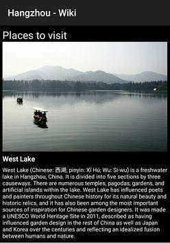 Hangzhou - Wiki screenshot 5